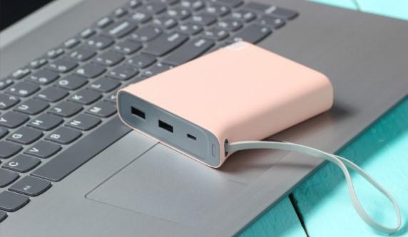 Ways to increase Laptop Battery life